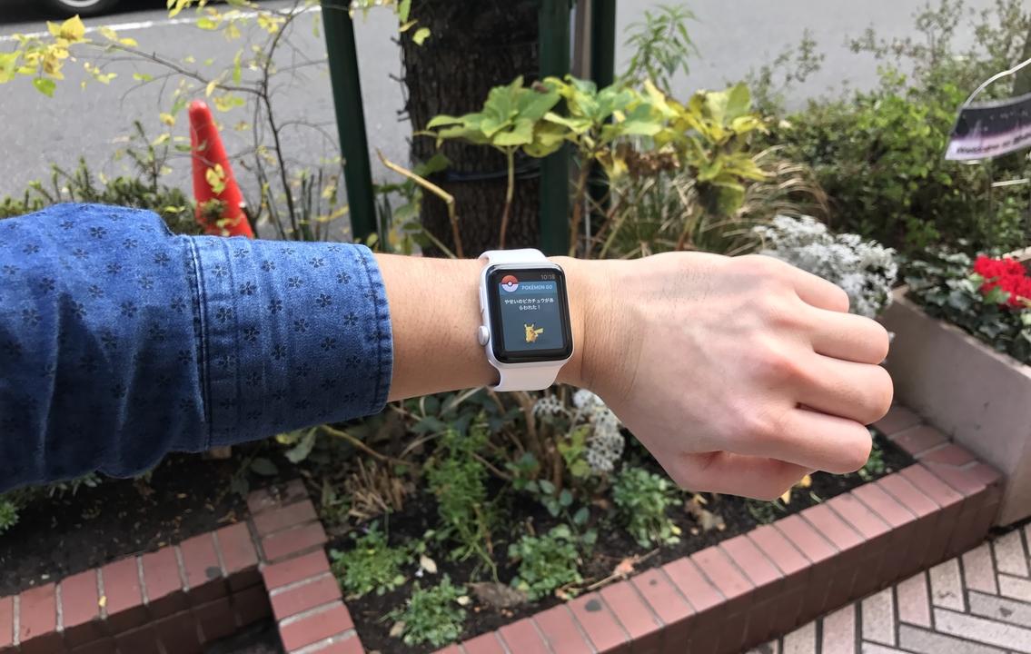 Apple Watch用ポケモンGOの使用感レポート。どんなことができる? バッテリーの持ちは?