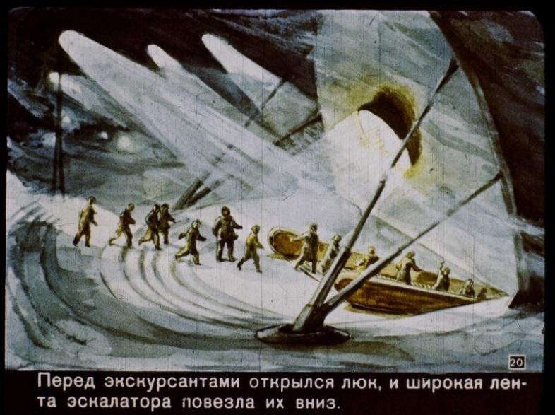1960年にソ連が思い描いていた2017年の姿とは?13