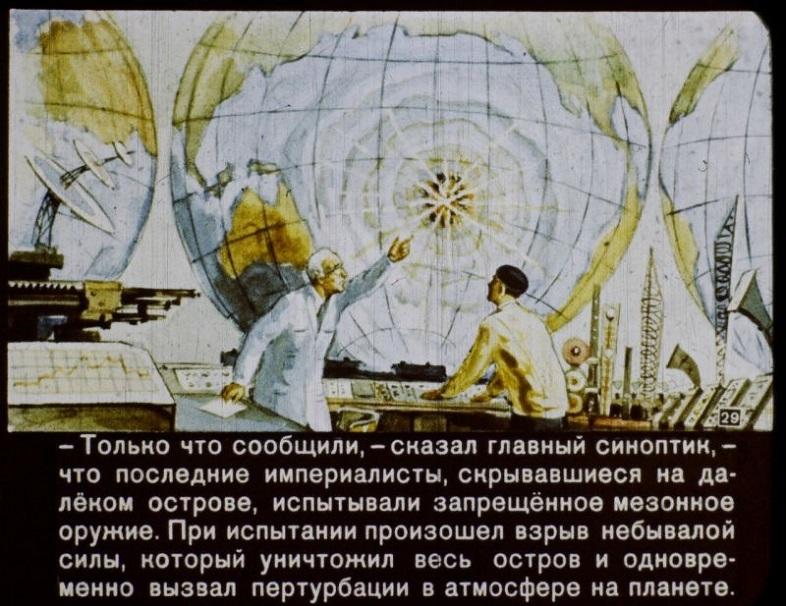 1960年にソ連が思い描いていた2017年の姿とは?19
