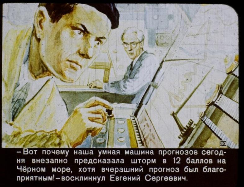 1960年にソ連が思い描いていた2017年の姿とは?20