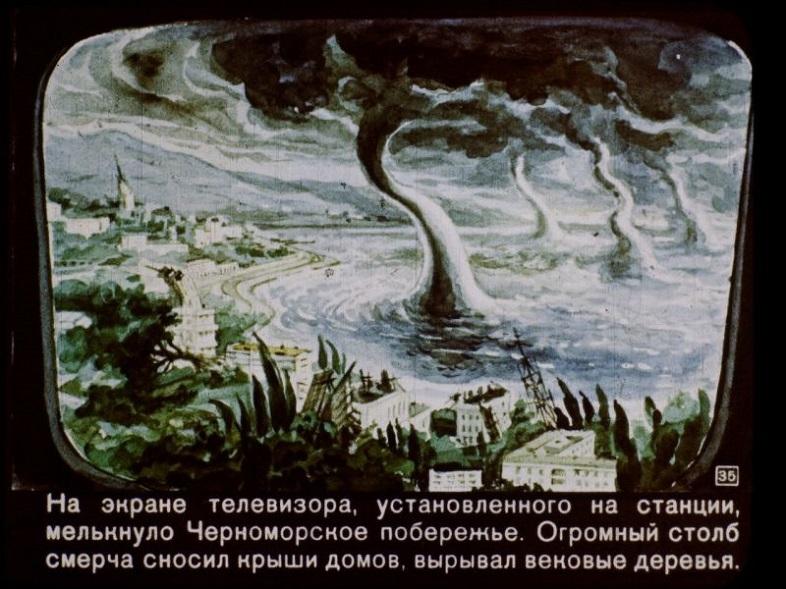 1960年にソ連が思い描いていた2017年の姿とは?21