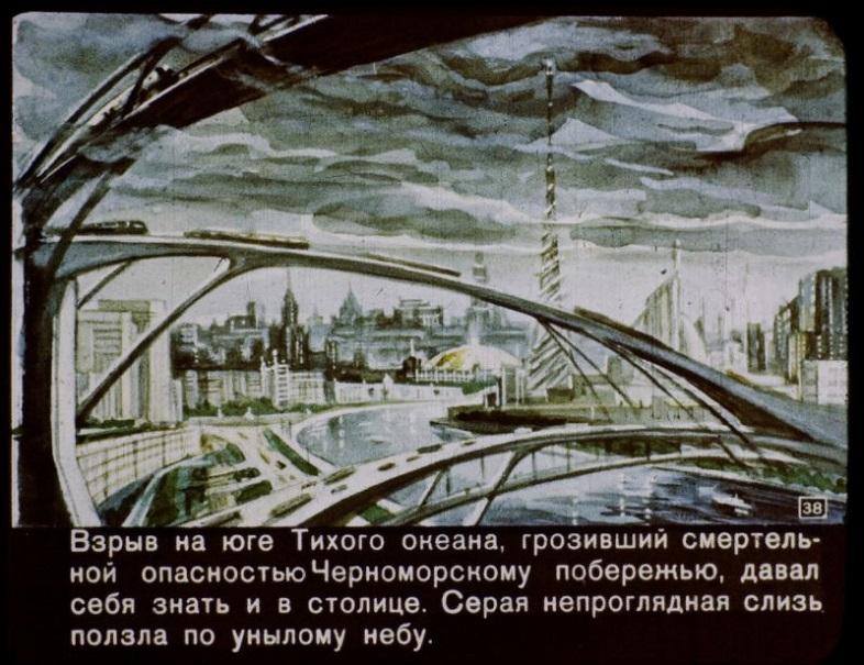 1960年にソ連が思い描いていた2017年の姿とは?22