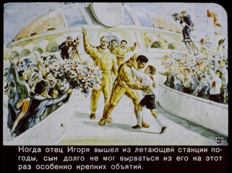 1960年にソ連が思い描いていた2017年の姿とは?24
