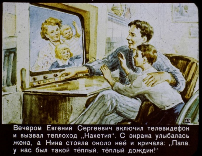 1960年にソ連が思い描いていた2017年の姿とは?25