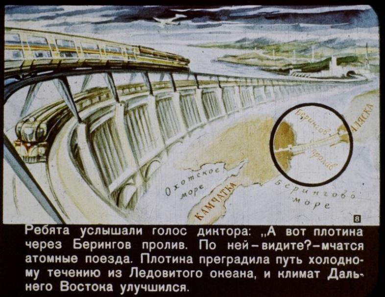 1960年にソ連が思い描いていた2017年の姿とは?5