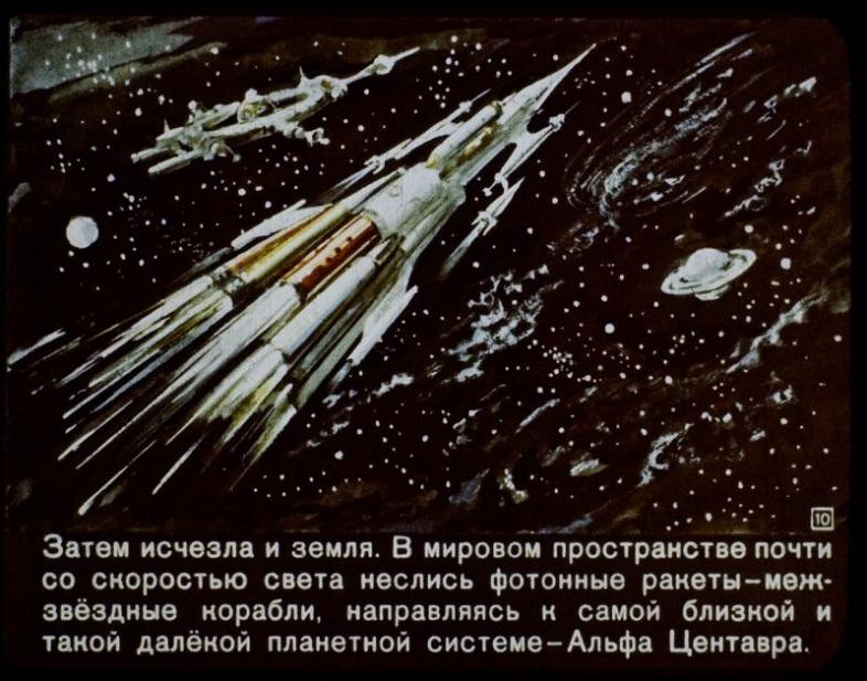 1960年にソ連が思い描いていた2017年の姿とは?7