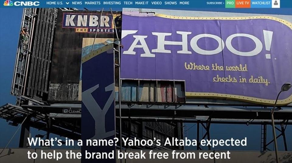 米Yahoo終了のお知らせ。新社名「Altaba(オルタナ×アリババ)」の意味すること