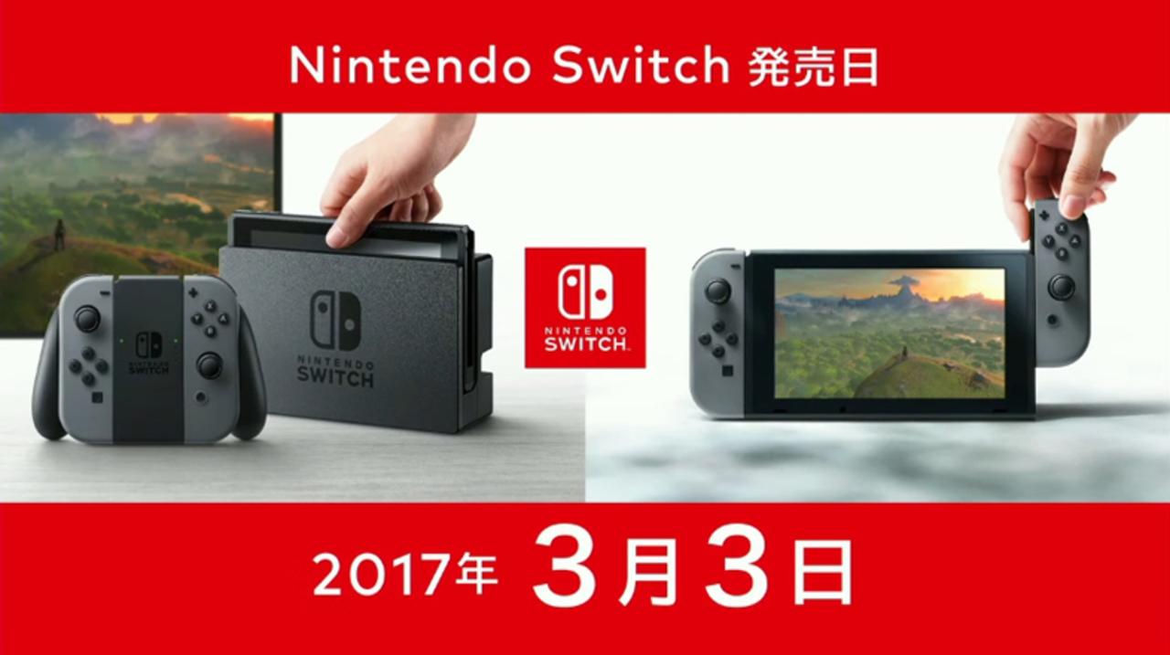 「Nintendo Switch プレゼンテーション 2017」まとめ。新作『ゼルダの伝説』はローンチタイトルに!