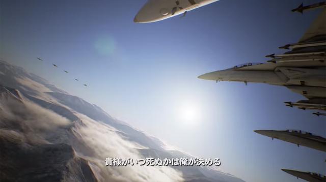 『エースコンバット7』の超絶景最新トレーラーが公開。サブタイトルも判明