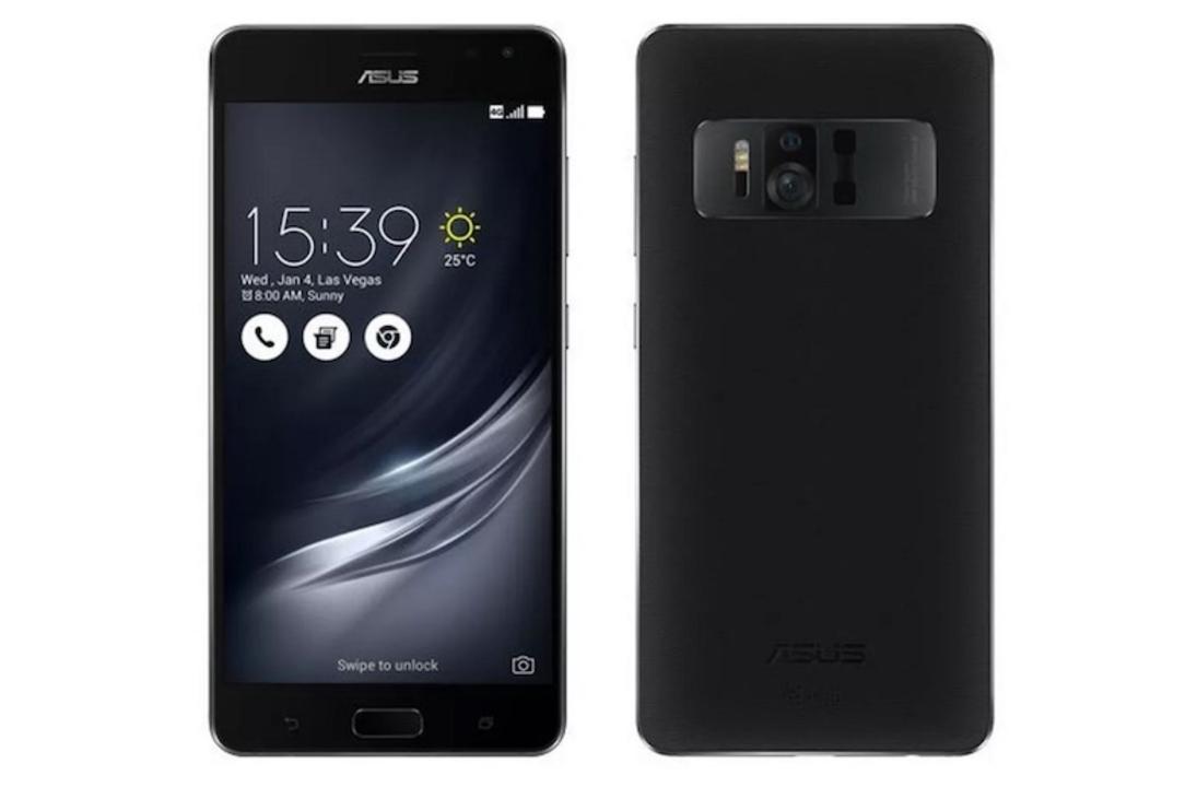 これがASUSの「ZenFone AR」? TangoやDaydreamに両対応するとか…