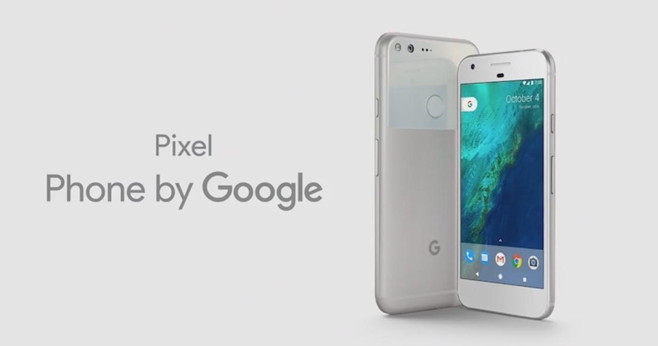 Google、新たなPixel 2とともに「廉価版」も開発中?