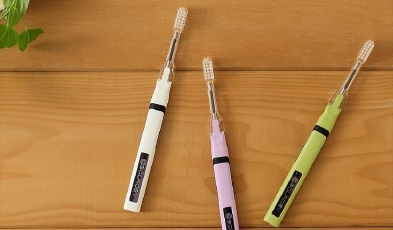 テクノロジーで歯を磨く! 半導体搭載歯ブラシ「ソラデーN4」