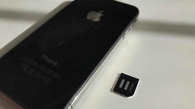 眠りしiPhone目覚めのときか? 3月からソフトバンクのMVNOがスタート
