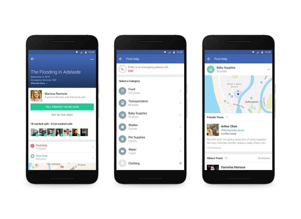 Facebook、災害時に食料や避難場所を探せる「コミュニティヘルプ」機能を追加
