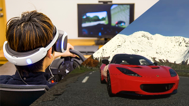 PlayStation VR『DRIVECLUB VR』を非ゲーマーの車好きに遊んでもらった:「永遠に楽しめる」