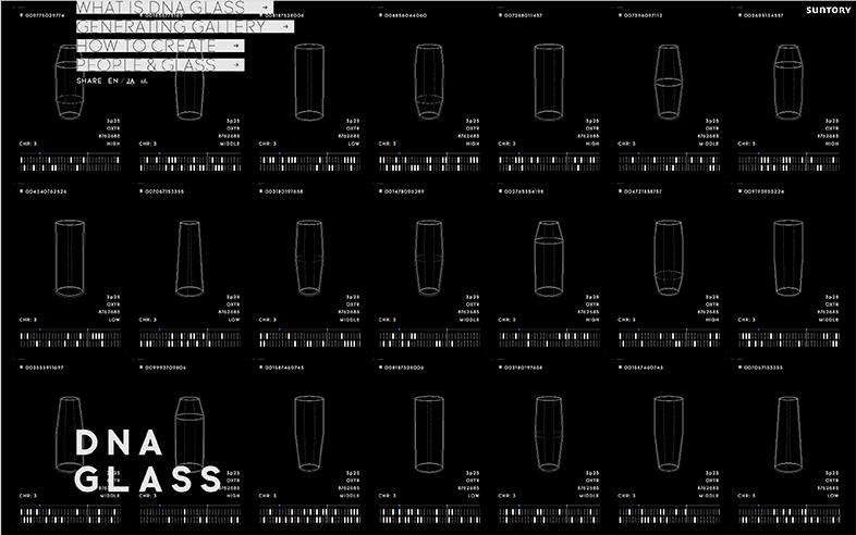 170219DNABeerGlass-02.jpg
