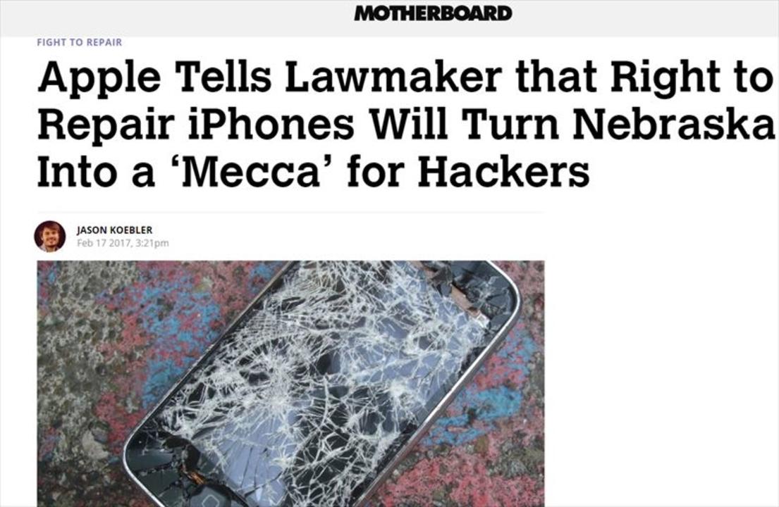 アップルがネブラスカの「修理する権利」法案に反対、ハッカーのメッカになると主張