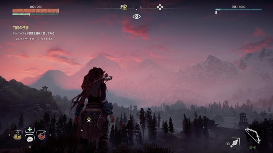 アーティスティックな退廃世界を旅して機械生命体を狩ろう。PS4用タイトル『Horizon Zero Dawn』を体験