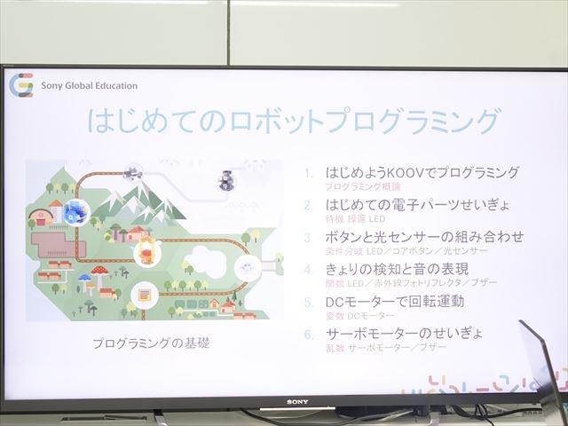 20170131_koov_map1_r.JPG