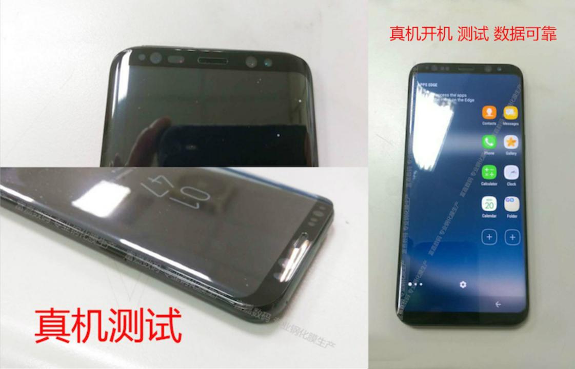 期待アゲアゲ! 物理ホームボタンなしの「Galaxy S8」らしき画像が流出