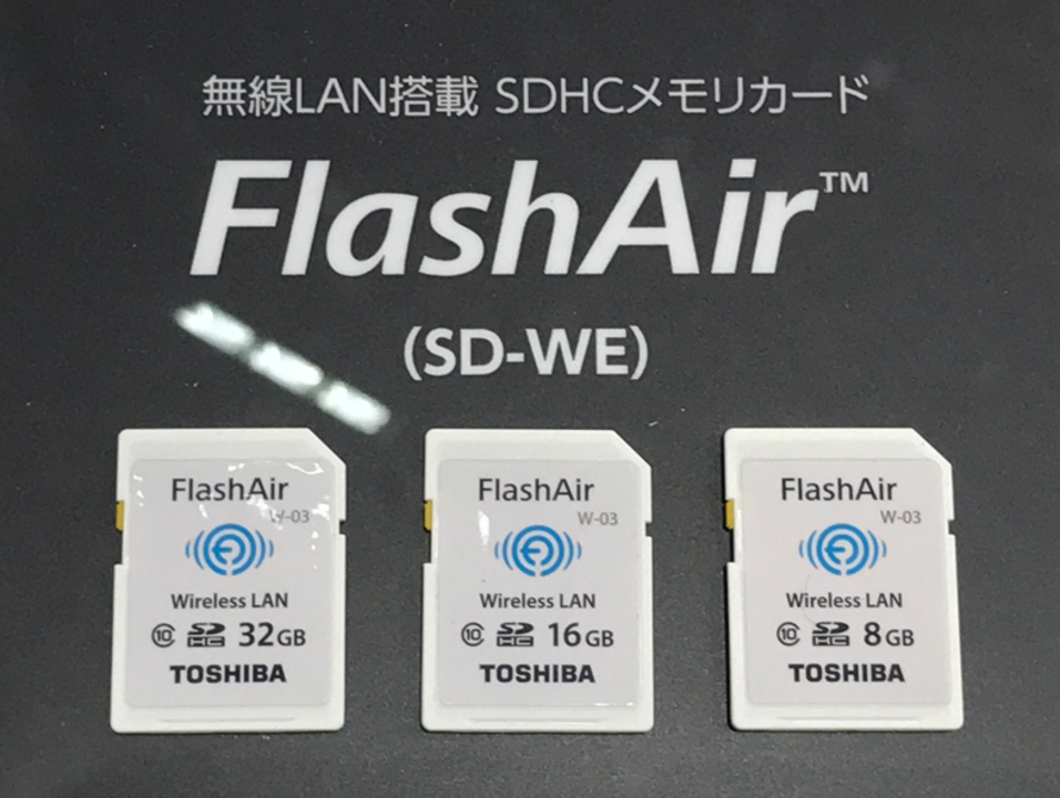 Eyefiの力を手に入れた覚醒版FlashAir #CPplus