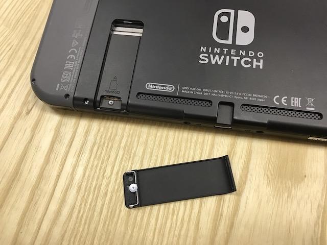 170303_gizq_nintendo_switch_15.jpg