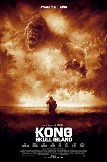 王が大暴れ。映画『キングコング:髑髏島の巨神』新予告編&ポスター数種