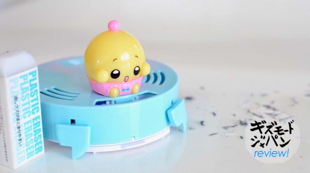 『ちゃお』付録ロボット掃除機レビュー:完璧なダウンサイジング! 実用とは違うステージに挑んでいる