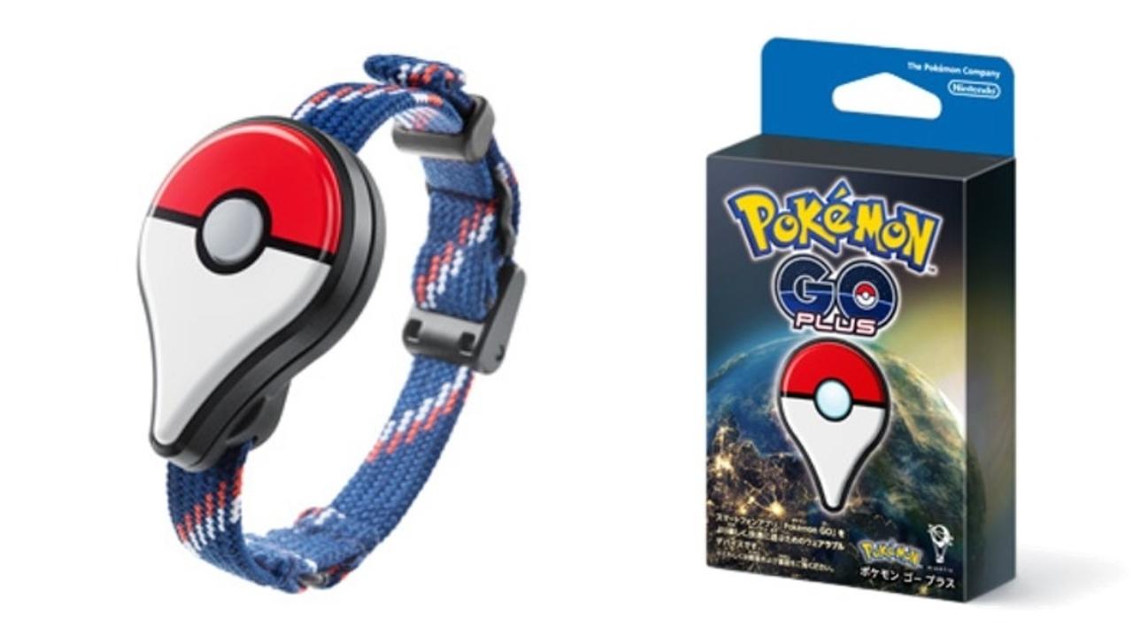 今ならクーポン付きで。「Pokémon GO Plus」はソフトバンクとワイモバイルのショップでも買えますよ