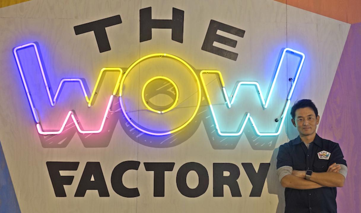 ソニーが考える「イノベーション」とは? 体験の時代だからこそ、ものづくりを何より大切にしたい #SXSW
