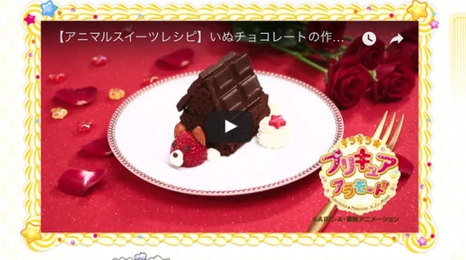 ひょっとして食べ過ぎ注意?『キラキラ☆プリキュアアラモード』のアニマルスイーツのカロリーを探る