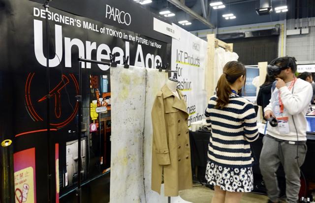 SXSW日本企業のブースをレポート12