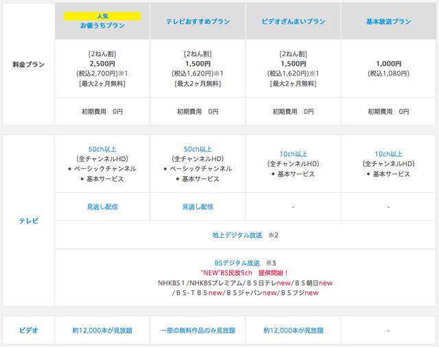 170323_hikariTV_01_05.jpg
