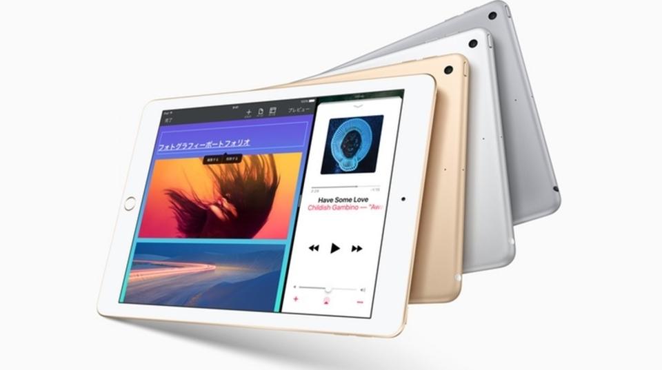 新しい9.7インチiPadのメモリは2GB。「A9」プロセッサはiPhone 6sと一緒かも?