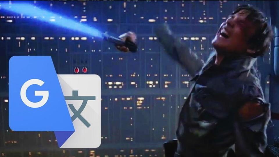 映画『スター・ウォーズ』のヴェイダーとルークの対決シーンを日本語Google翻訳に喋らせた結果