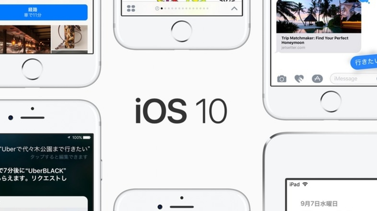 「iOS10.3」では今後動かなくなるかも?なアプリを一覧表示できます