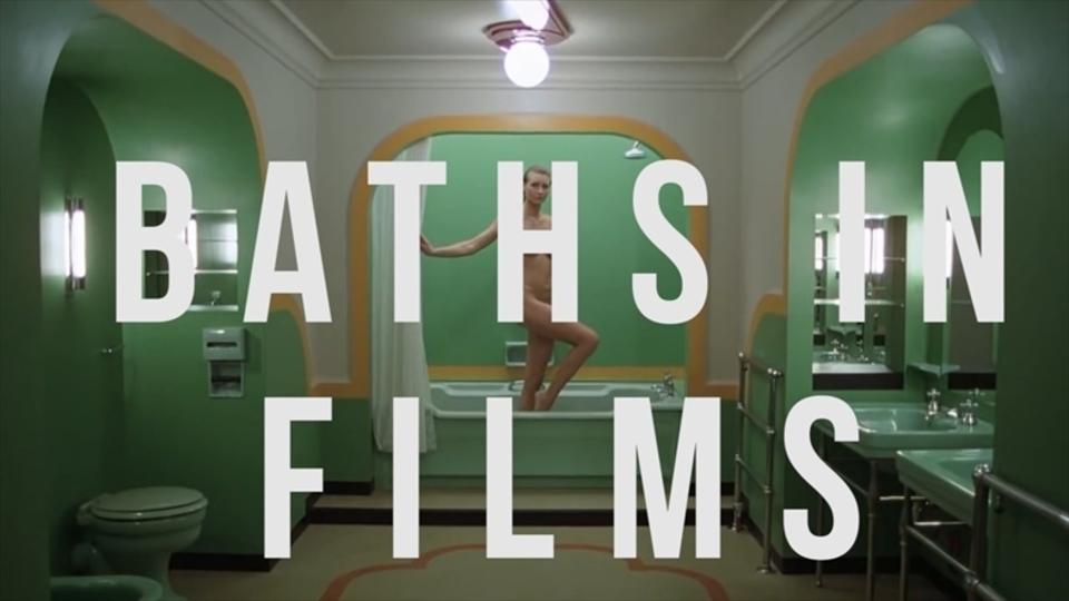 いい湯だけでもない、記憶に残る映画の入浴シーン集