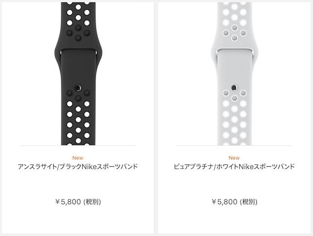 桜咲く春、Apple Watchに新色バンドが登場しました!3