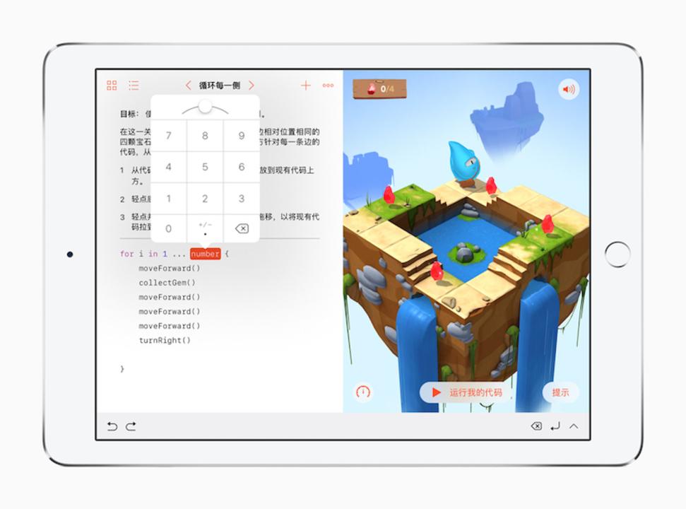 iPadでプログラミング学習! 「Swift Playgrounds」が日本語対応です