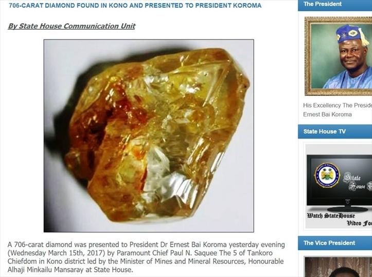 その心がダイヤ! 牧師さんが推定数十億円のダイヤモンド採掘→国に正直に渡す