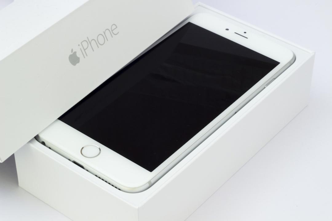 「iPhone 8」は9月に予約スタートも、出荷は数週間後に?