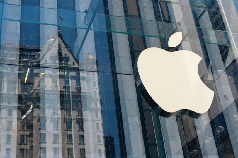 Appleの「事故報告書」から未発表製品のヒントがモリモリ?