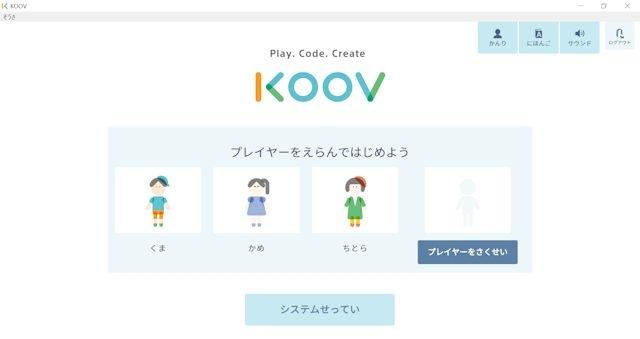 170427_koov_avatars.jpg