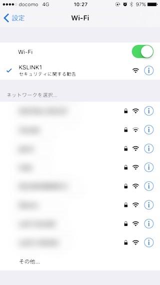 20170424kisslink12.jpg