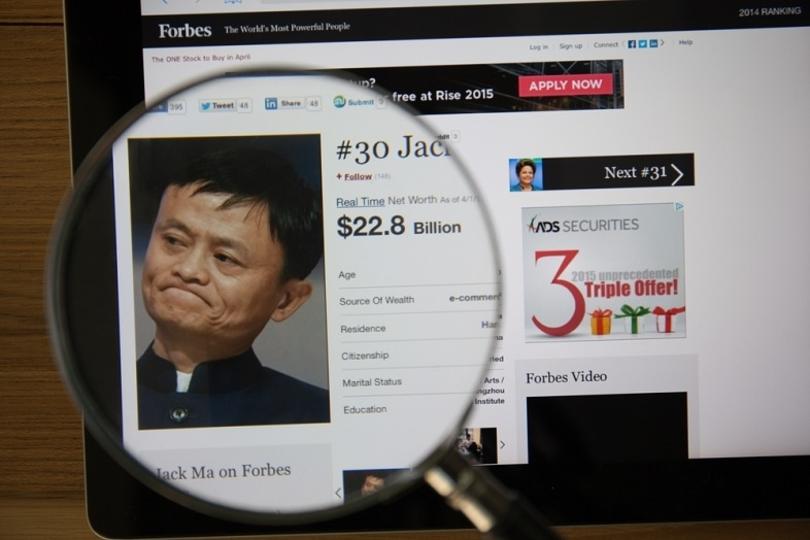 アリババのジャック・マー「AIがCEOの職を奪う」と警告