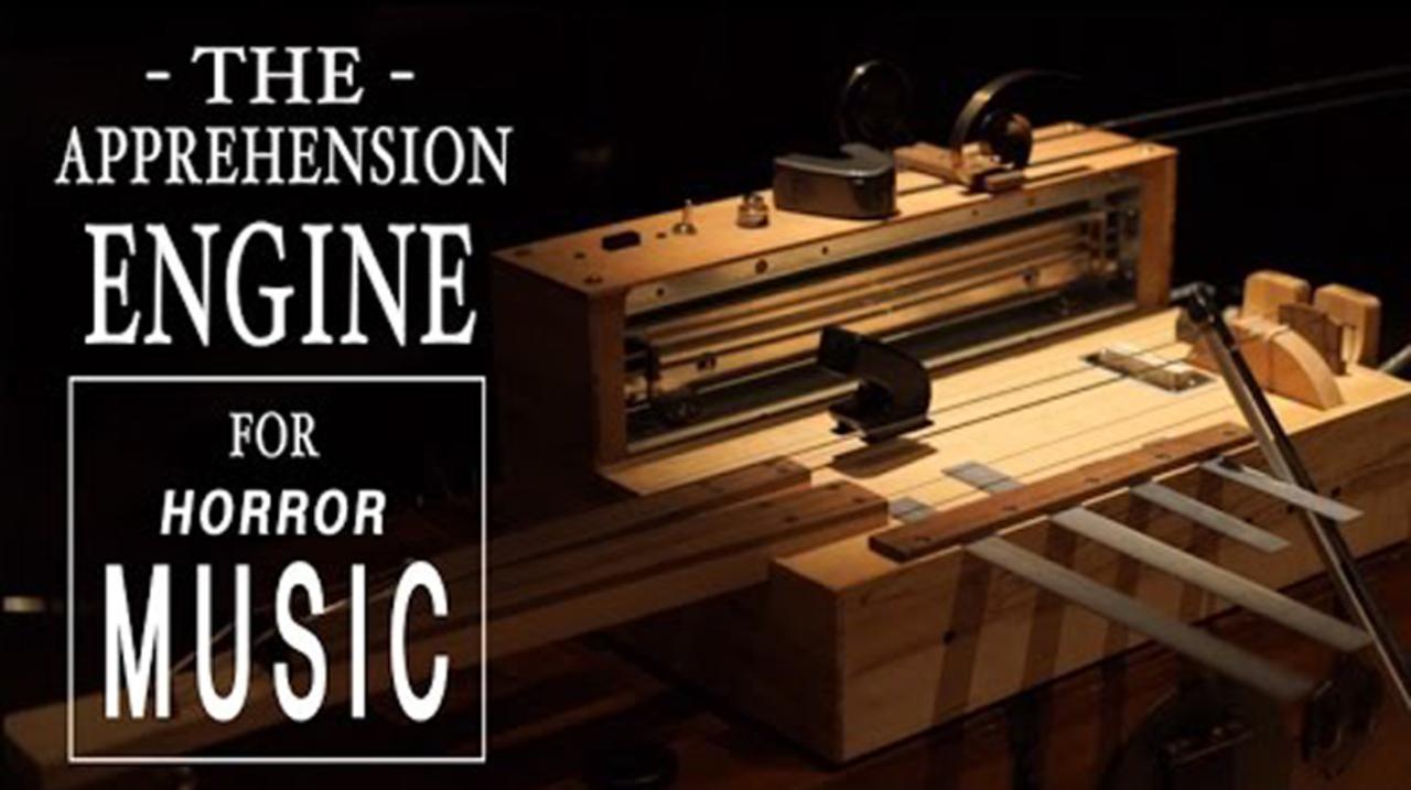 ホラーな音を生成する自作楽器「アプリヘンション・エンジン」