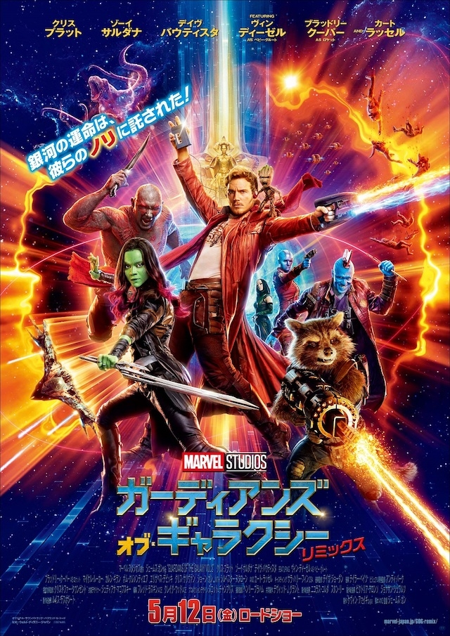 170510_gog_interview_poster.jpg