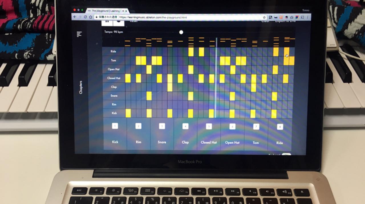 無料かつプレイ感がつかめる初心者向けの音楽制作レクチャーサイトが登場