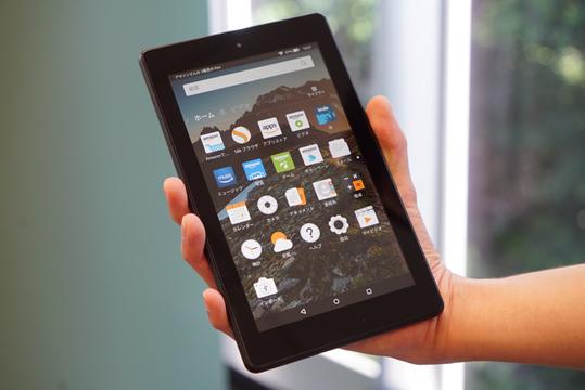 Amazonから新型タブレット「Fire 7」「Fire HD 8」が登場。これからは7、8、10でお願いします