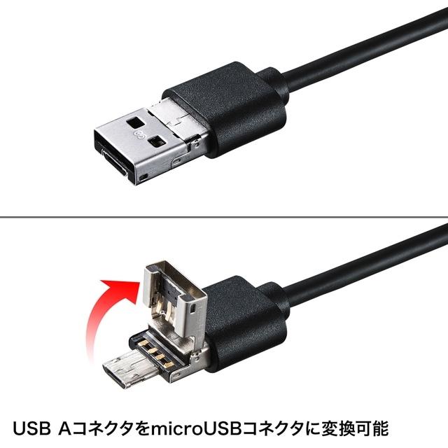 タブレット用USBハブ 2